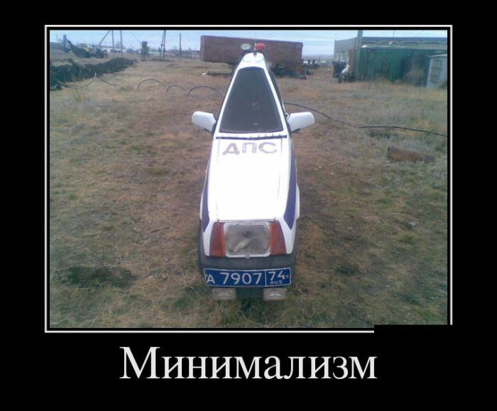Демотиваторы - 950