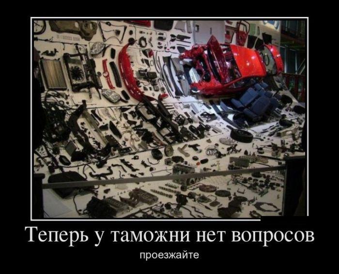 Демотиваторы - 951