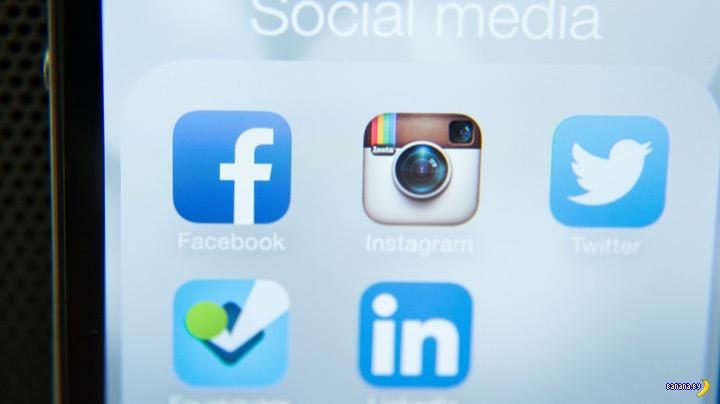 В социальные сети угодило 3 млрд человек!