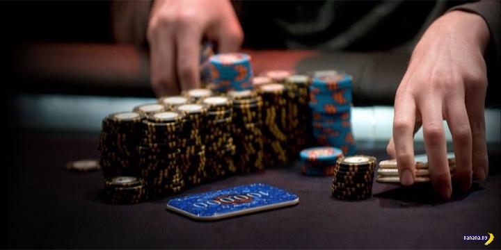 Растёт популярность онлайн-покера