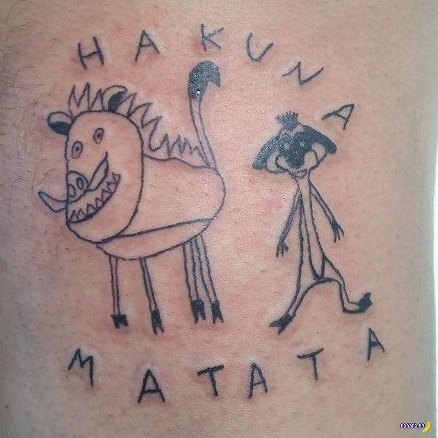 Татуировки на зависть - 90 - Не на зависть