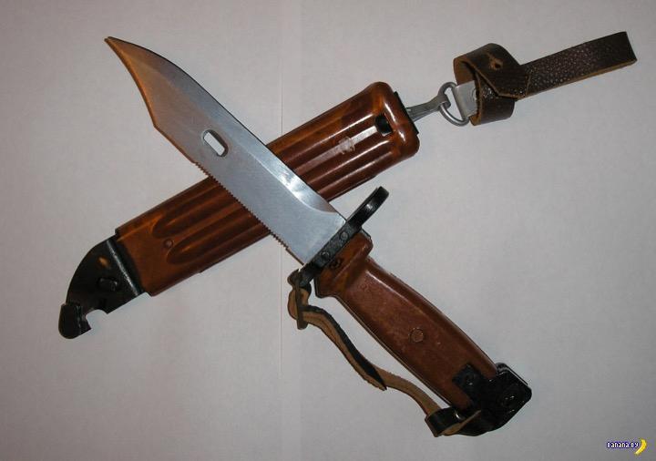 Ревность и штык-нож