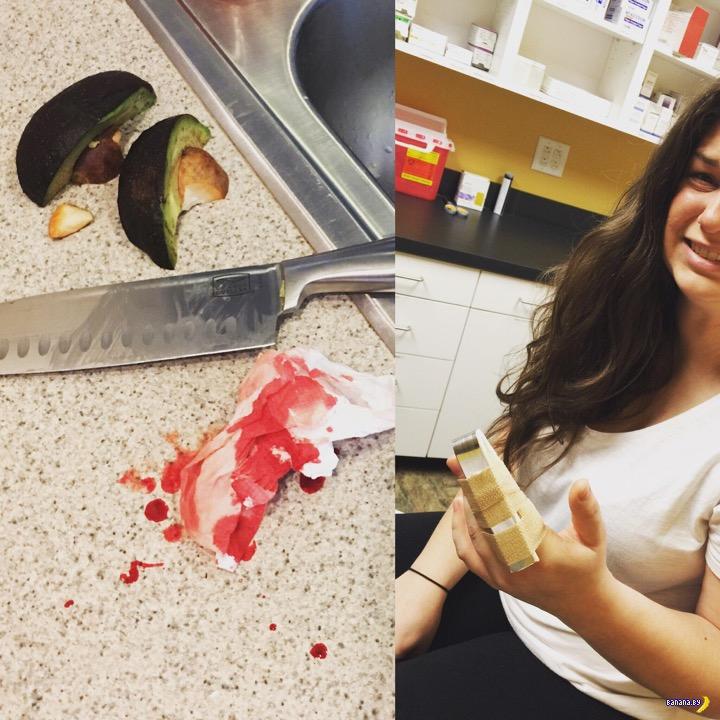 Мы научим вас чистить авокадо!