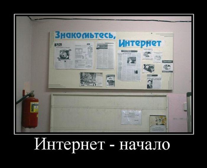 Демотиваторы - 953