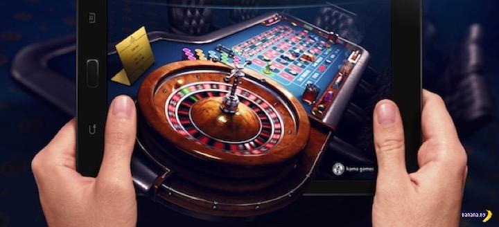Убивать время в онлайн-казино