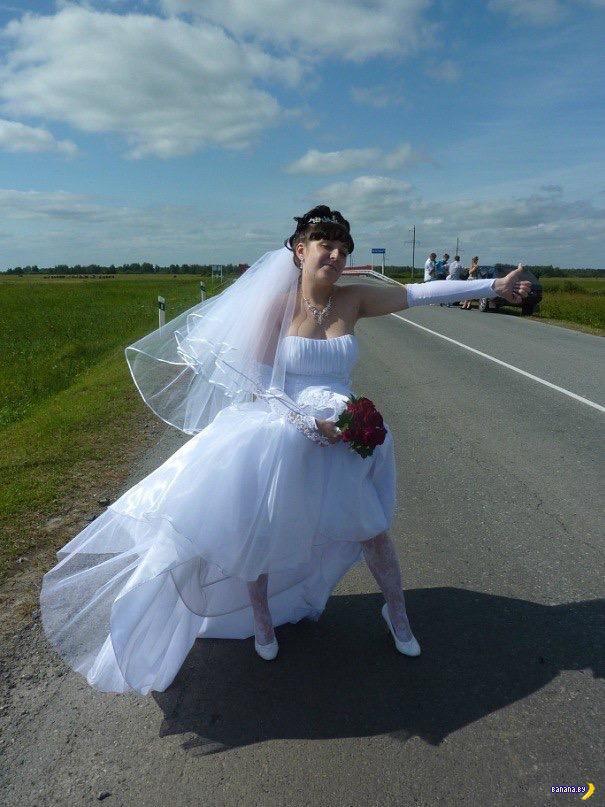 Свадебные кошмары - 32