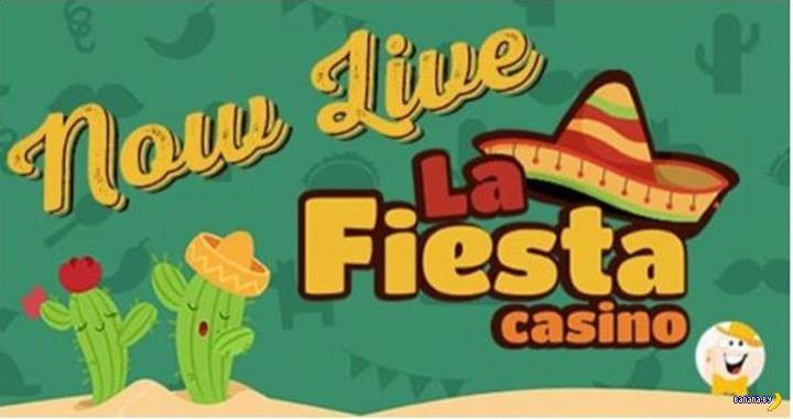 Казино La Fiesta запускает игровые автоматы онлайн
