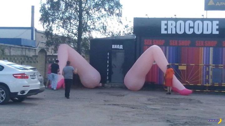 Рекламная замануха в Калининграде