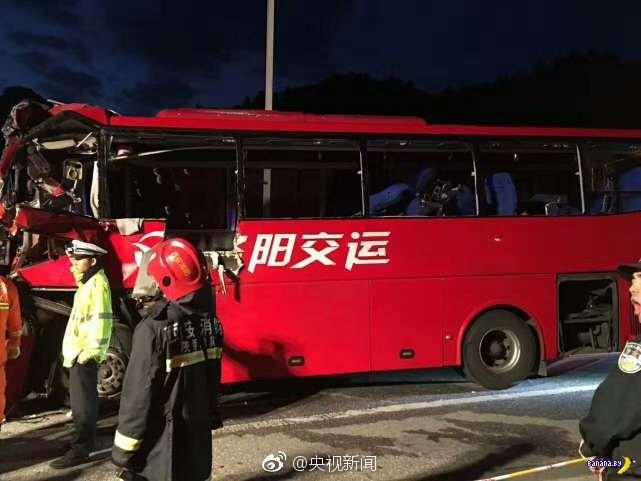 Автобус против тоннеля: 36 трупов