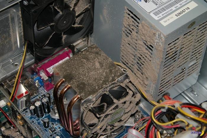 Жуть внутри компьютеров