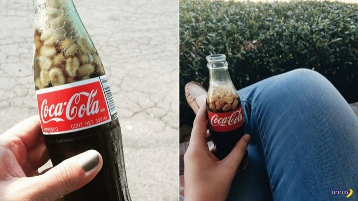 Coca-Cola и солёный арахис
