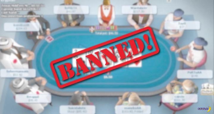 В Австралии запретили онлайн-казино