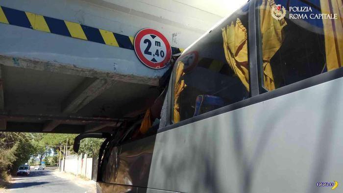 Водитель автобуса прозевал