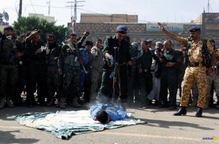 Йеменское правосудие