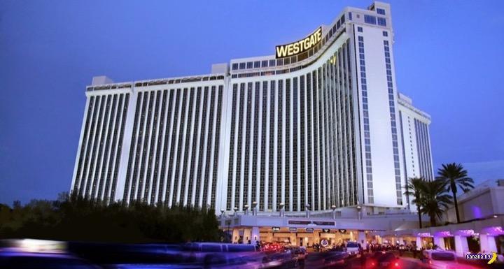 Казино-курорт Westgate Las Vegas