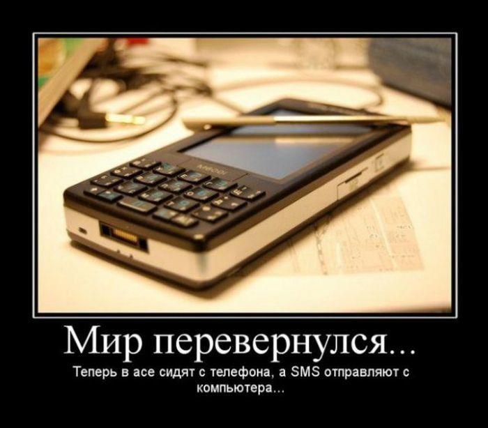 Демотиваторы - 958