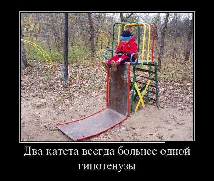 Демотиваторы - 959