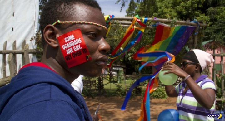 В Уганде отменили гей-парад