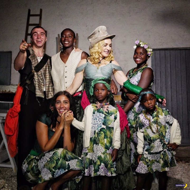 Мадонна и все её дети!