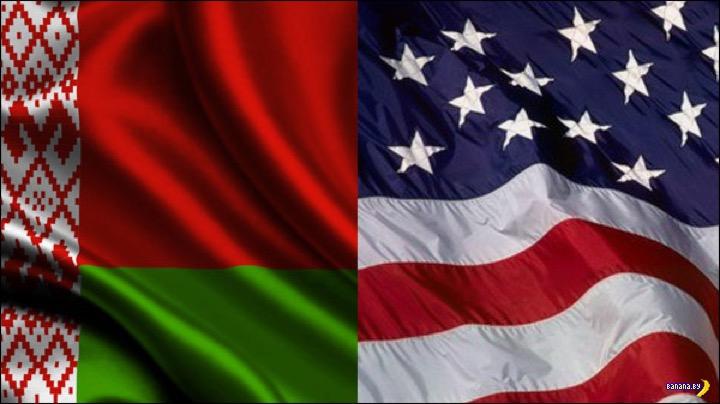 Белорусы не получат визу США в России