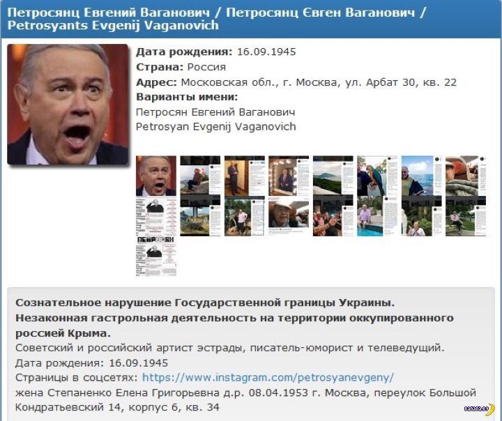 Петросян дошутился про Украину