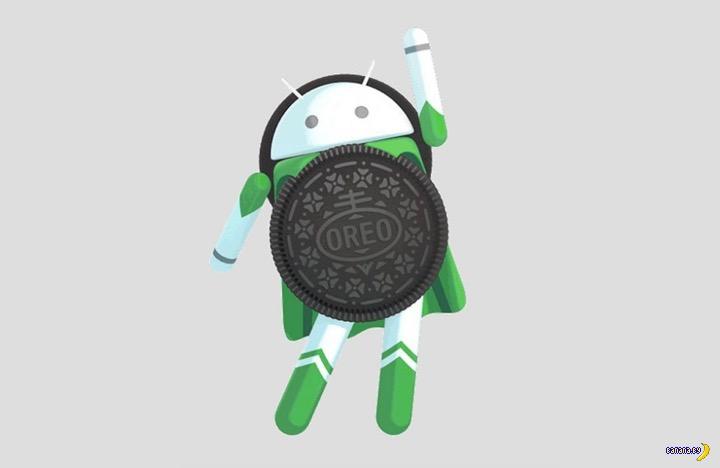 Андроид и печеньки!