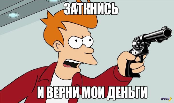 Мошенники брали в долг через сеть ВКонтакте