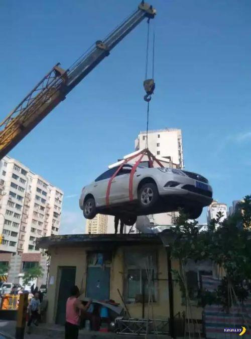 Парковка: преступление и наказание!