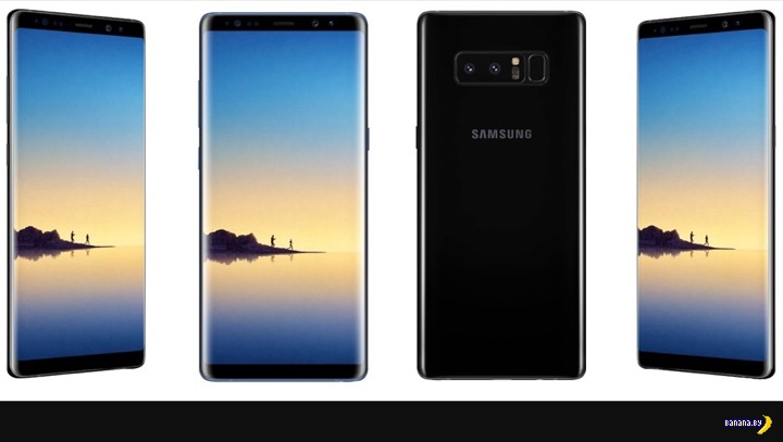 Вышел Samsung Galaxy Note 8