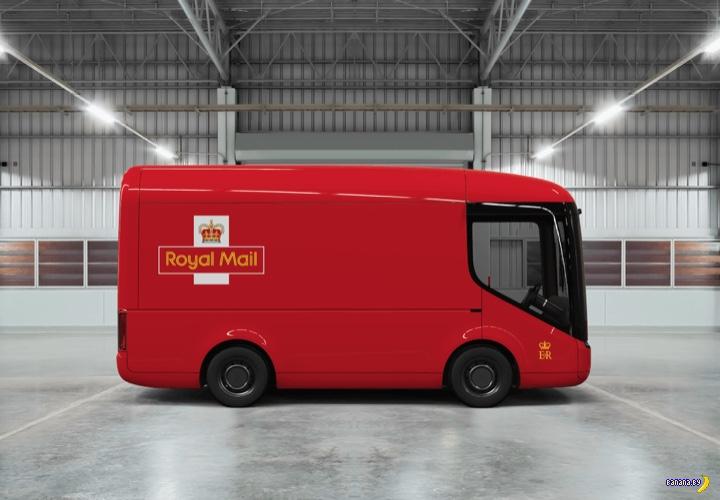 Электрические почтовые фургончики