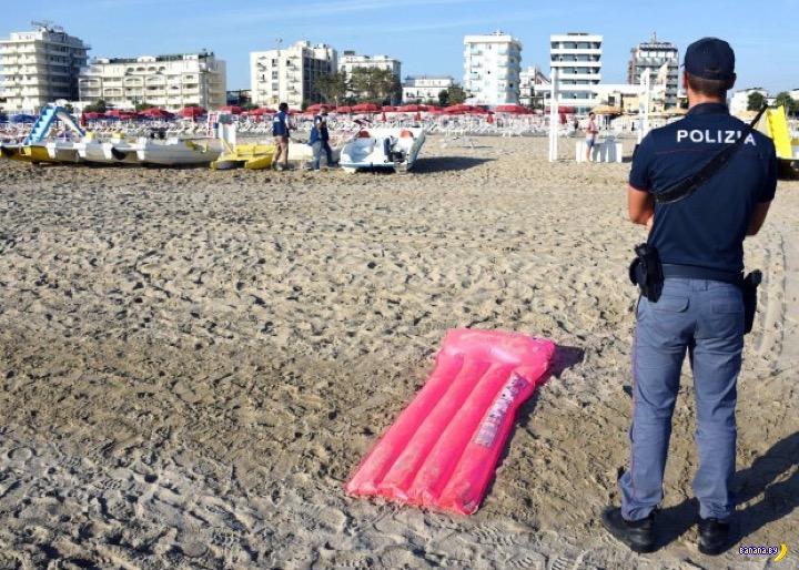 Мигранты бесчинствуют в Италии