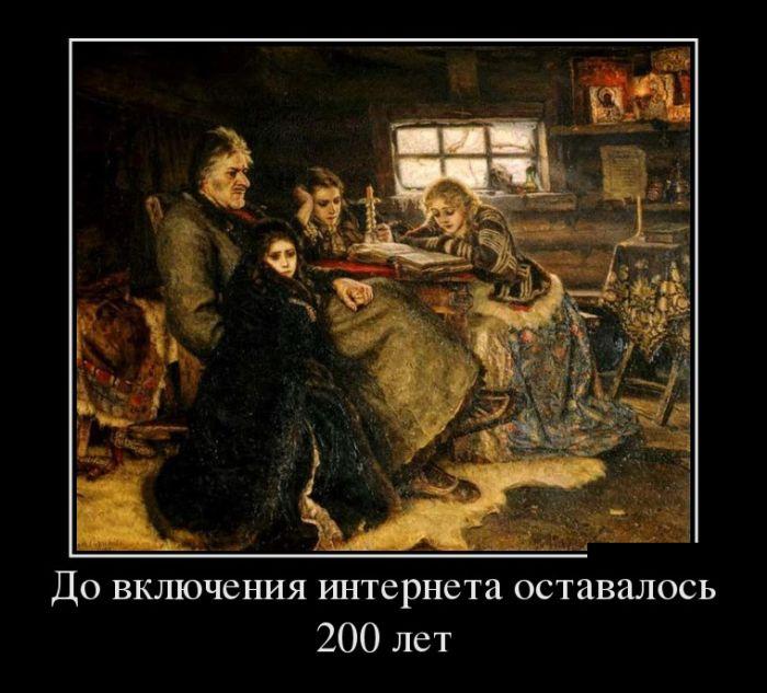 Демотиваторы - 964