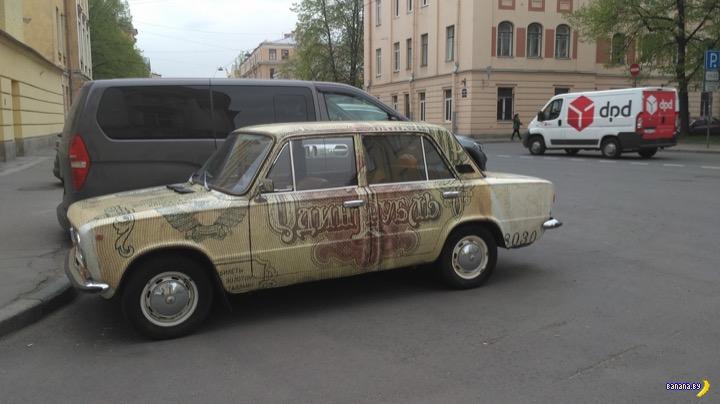 Копейка рубль бережет!
