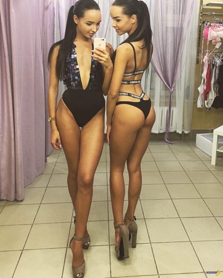 Девушки из Зазеркалья - 258