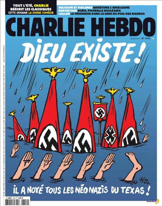 Charlie Hebdo про наводнение в Техасе
