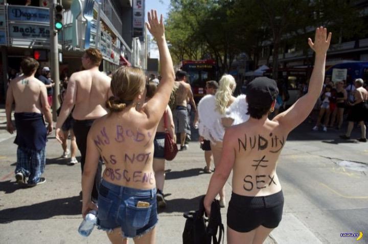 Парад за свободу сисек прошел в NY