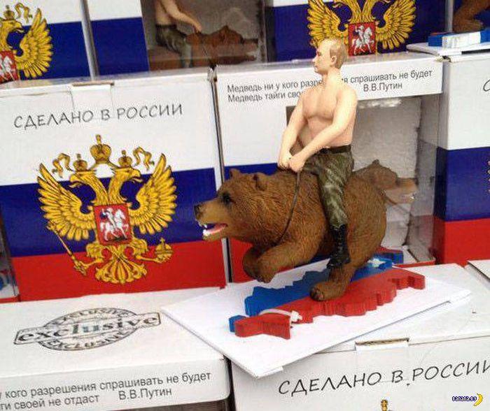А тем временем в России - 117