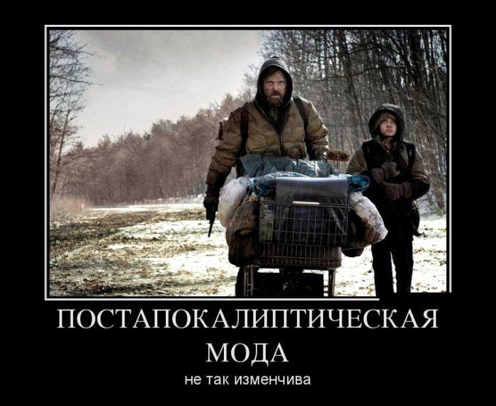 Демотиваторы - 968