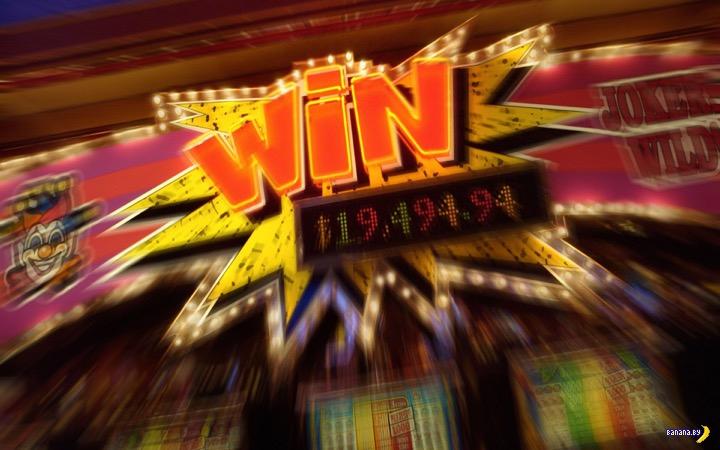 Казино на рубли — возможность побеждать
