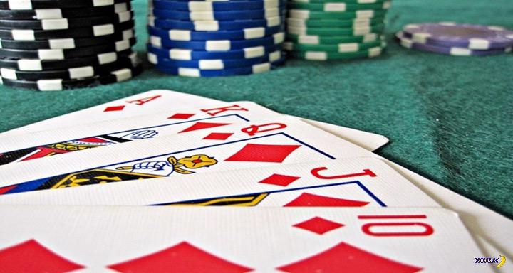 Покер будет популярным всегда