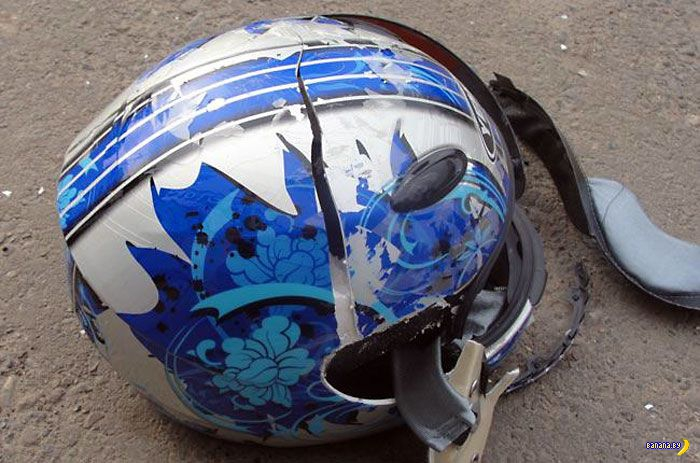 Когда шлем спас