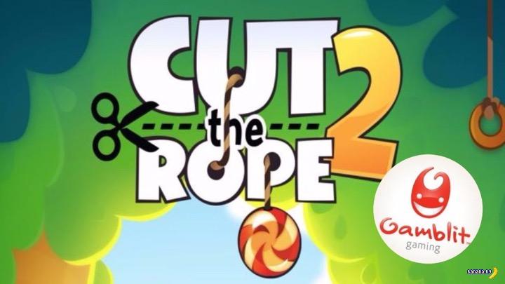 Знаменитая игра Cut the Rope 2 идет в казино