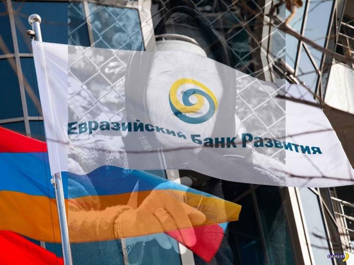 Белорусская экономика –прогнозы от ЕАБР