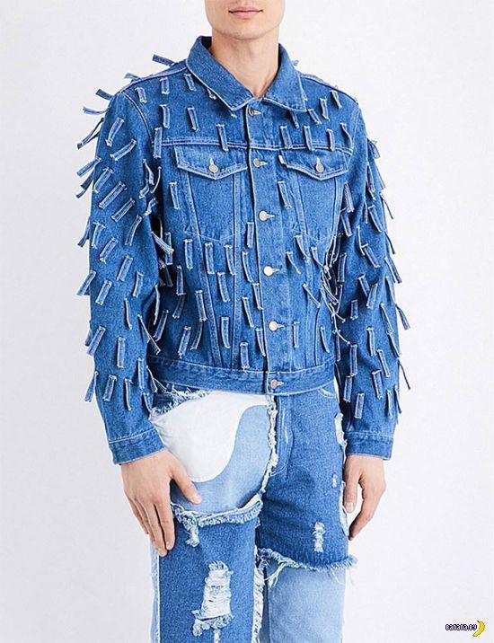 Очень модная мода