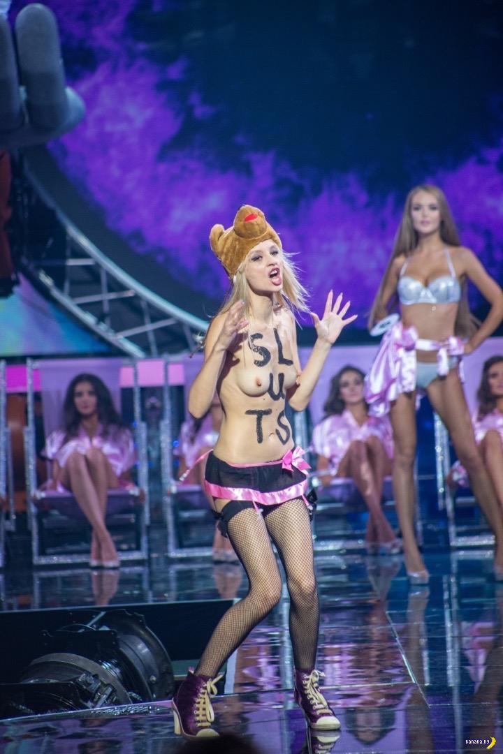 FEMEN пристыдил шл*х с конкурса красоты