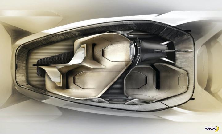 Jaguar шлёт привет из будущего