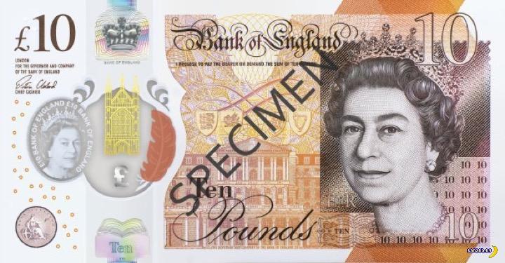 В Великобритании вводят новые купюры