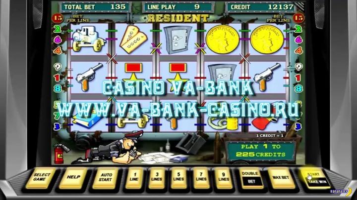 Честность онлайн-казино — в новой версии