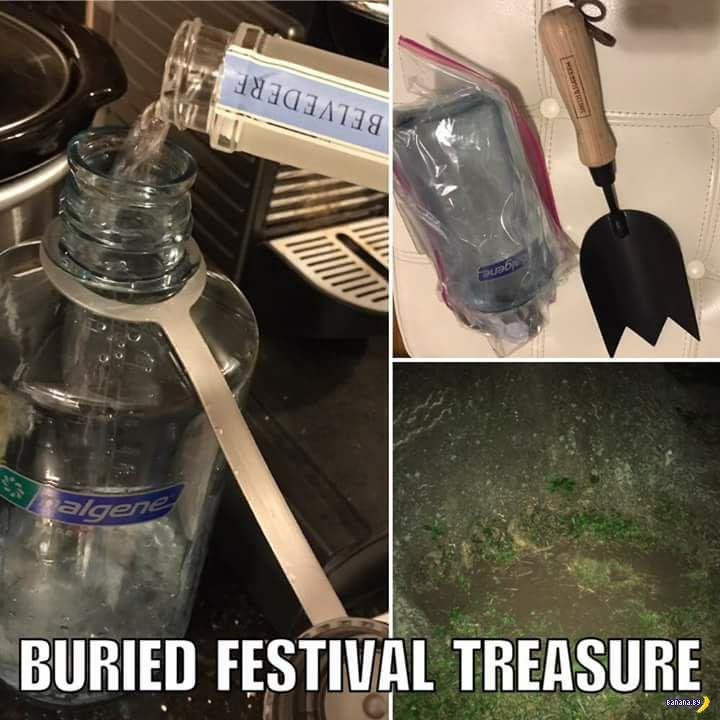 Как пронести алкоголь на фестиваль?