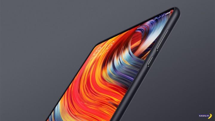 Очень крутой Xiaomi Mi Mix 2!